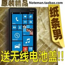 二手原装@纸条男:Nokia/诺基亚 820 Lumia [WP8,800万+无线充电 价格:899.00