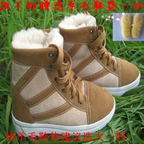 2013新款包邮女士羊毛鞋真羊皮毛一体雪地靴 冬季保暖棉鞋 女短靴 价格:155.00