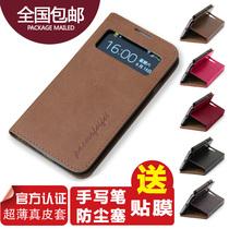 三星Galaxy s4手机套 手机套S4mini I9500真皮套 迷你I9190保护套 价格:108.00