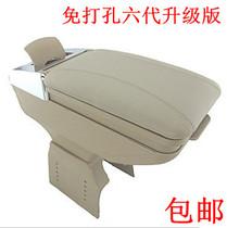 吉利/自由舰/熊猫/金刚/豪情/ 英伦 比亚迪F0 F3 六代专用扶手箱 价格:55.00
