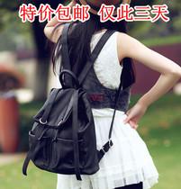 新款韩版皮革女士双肩包休闲个性时尚背包大中女学生潮酷包包书包 价格:52.00
