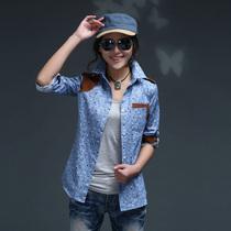包邮2013新款春秋装韩版中学生女装女款衬衣彩星拼色休闲长袖衬衫 价格:66.00
