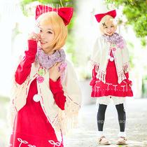 范特西 Vocaloid RIN 英伦风 cosplay服装 现货送礼 价格:93.00