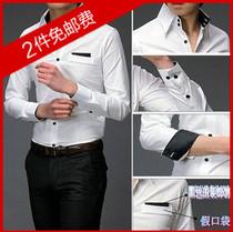 男装商务休闲英伦男士衬衫韩版修身长袖衬衫衬衣秋装 潮两件包邮 价格:75.99