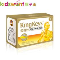 金奇仕婴幼儿鳕鱼肝油60粒1段0-6月婴幼儿营养品 价格:108.00