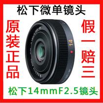 松下GX1 GF2 GF3 松下14mm定焦 饼干镜头 镜头松下14F2.5mm镜头 价格:700.00