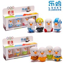 正版乐鸡玩偶摆件史上最萌体育吉祥物全8款奥运吉祥物公仔 价格:80.00