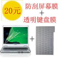 联想lenovo C100 透明键盘膜+防刮屏幕保护贴膜 2件套装省5元 价格:19.80