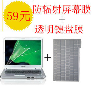 东芝Toshiba L537 透明键盘膜+防辐射屏幕保护贴膜 2件套餐省10元 价格:58.41
