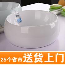 品领 正品 陶瓷台上盆 圆 面盆 洗手盆 洗脸盆 小艺术盆 包邮特价 价格:168.00