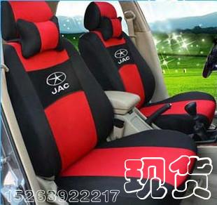 现货江淮同悦 悦悦 和悦RS瑞鹰瑞风S5专用三明治座套加厚汽车坐套 价格:120.00