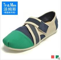 正品Tt&Mm汤姆斯2013新搭扣女布鞋韩版潮休闲懒人鞋帆布鞋女18288 价格:99.00