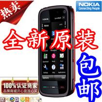 促销 !Nokia/诺基亚 5800W/XM正品行货 智能触屏手机 全国包邮 价格:200.00