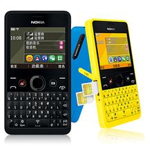 送8G内存卡+包顺丰 Nokia/诺基亚 210 N210 双卡全键盘 手机 价格:588.00