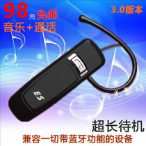 飞利浦D908 X806 W635 W632 手机蓝牙耳机无线立体声清晰通话 价格:95.00