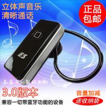 海尔I710 V700 W880手机蓝牙无线耳机立体双声道清晰通话 价格:80.00