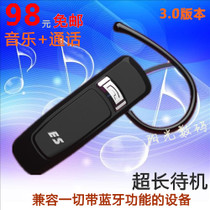 HTCinfobar A02 HTCDesire U手机蓝牙耳机无线立体声清晰通话 价格:95.00