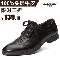 古登堡男士休闲皮鞋男鞋 韩版潮流板鞋 英伦商务低帮流行男鞋子 价格:139.10