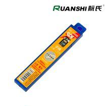 【阮氏】台湾SDI手牌1404S美工刀片自动锁定美工刀片优质高碳钢 价格:3.50
