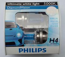 威志V5专用5000K 大灯泡 飞利浦蓝钻之光汽车大灯 送示宽灯 价格:148.00