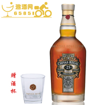 【洋酒】正品行货 芝华士25年威士忌700ml ChivasRegal送威士忌杯 价格:2598.00