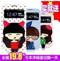 最新款韩国 三星S4手机壳 超薄 s4保护套 三星S4手机套 i9500皮套 价格:19.80