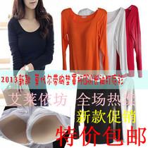 艾莱依坊 2013时尚新款超舒适带胸垫罩杯长袖T恤打底衫 特价包邮 价格:38.80