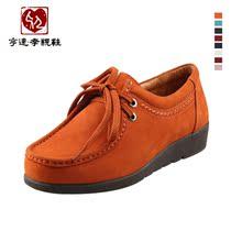 13新款HUMAND/亨达9731502孝亲妈妈鞋防滑系带单鞋中老年真皮女鞋 价格:268.00