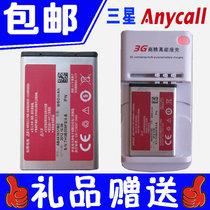 包邮 三星 C5212 C6112 M3710 M5650 S239 S3370 原装电池 价格:17.00