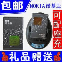 包邮原装 诺基亚 2112 2320C 2322C 2323C 2330C 2332C 2135电池 价格:17.00