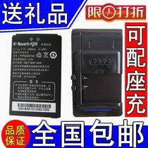 包邮天语TYP923D0100 A7711 A7712 A7713 A7719 N77手机电池 电板 价格:17.00