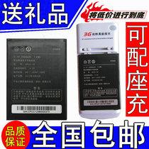 酷派7295电池5895 2718 8720 8295 8195 5930原装手机电池CPLD-19 价格:17.00