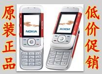 原装正品 Nokia/诺基亚 5300 正品行货 滑盖音乐手机全国包邮 价格:105.00