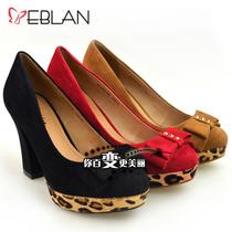 伊伴女鞋专柜正品2013秋款蝴蝶结粗跟豹纹单鞋B3419107A01A05A06 价格:293.00