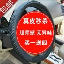新海马骑士丘比特普力马福美来海福星真皮方向盘套 四季汽车把套 价格:38.00