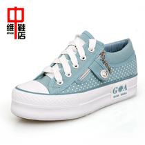 中维 2013秋季新款帆布鞋女 韩版 潮 厚底松糕鞋拉链学生布鞋低帮 价格:55.00