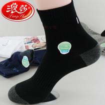 浪莎纯棉袜男士 纯棉男袜  夏季薄款运动袜子男短袜 潮袜子批发 价格:6.90
