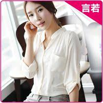 言若秋装上新 韩版雪纺衬衫女长袖雪纺衫上衣白衬衫 大码白色衬衣 价格:69.00