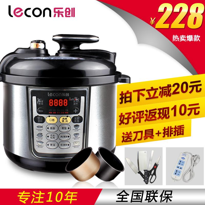 Lecon/乐创 KS90-B1完美的电高压锅饭煲4L5L6L升电压力锅双胆正品 价格:228.00