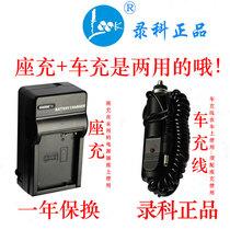 录科尼康充电器EN-EL3E D300S D700 D90 D400 D80 D200 D300 D20 价格:28.00