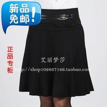 2013秋装款新款女半身裙 中老年妈妈中长裙 优雅A字裙  女装舞裙 价格:90.00