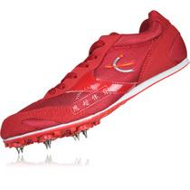 正品特价跑钉鞋 短跑中长跑训练考试比赛钉子鞋 男女田径跑步钉鞋 价格:45.00
