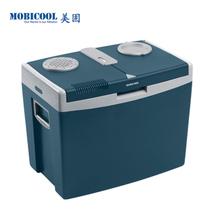 美固 车载冰箱 家用 便携式小冰箱 迷你小冰箱迷你 美固T35 价格:658.00