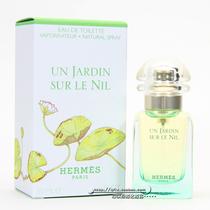 1375 正品HermesParfums爱马仕尼罗河花园中性淡香水30/50/100ml 价格:268.90