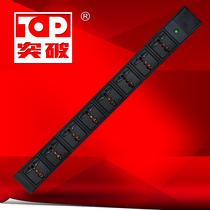 突破 02TG120101 安推机柜PDU 八联 10A插头,1.0平方线,线长2米 价格:200.00