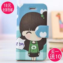 新款iphone4手机壳 苹果4手机壳保护套iphone4s皮套翻盖彩绘外壳5 价格:18.00