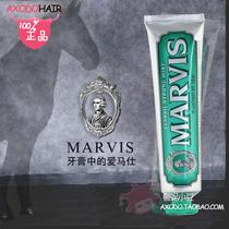 现货!Marvis玛尔斯经典强力薄荷牙膏Classic Strong Mint 75ML 价格:66.00