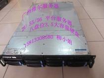 全国联保浪潮NF5220 2U八核服务器5520*2/16GB/500G 8盘胜过R710 价格:4500.00