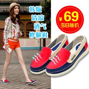 夏季布鞋女士帆布鞋女韩版潮懒人鞋低帮透气平底休闲鞋女鞋子包邮 价格:69.00