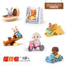 正品森贝儿家族 森林家族玩具 森贝尔套装 宝宝玩具套 价格:26.00